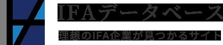 IFAデータベース